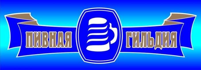 лого800
