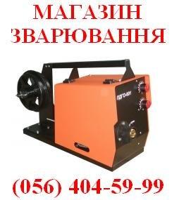 ПДГО-601