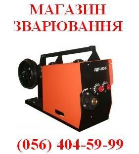 ПДГ-312–5-1