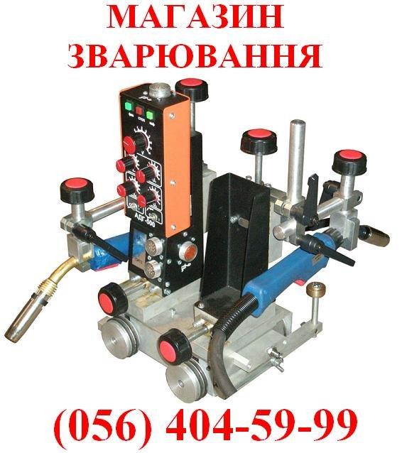 АДГ-500