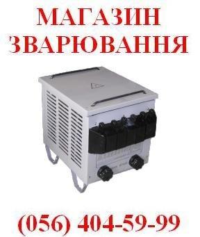 РБС 303М У2