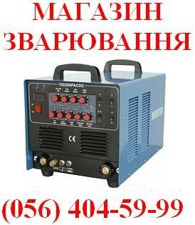 TIG-200P AC-DC