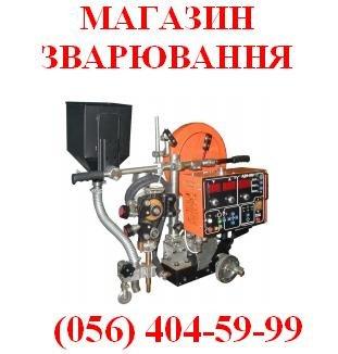 АДФ-800 (стыковые швы).doc