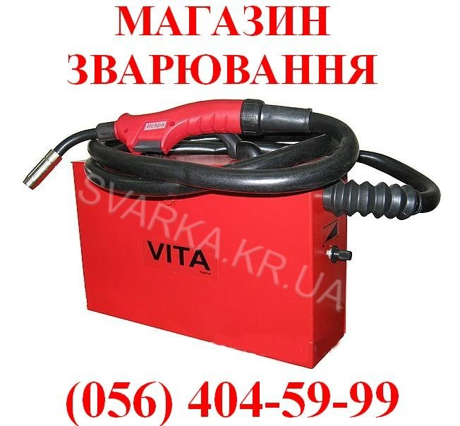 ППМ-150 VITA_2