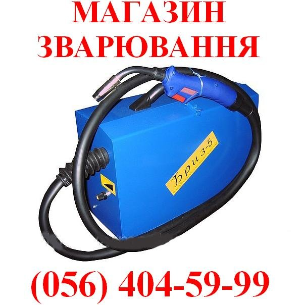 БРИЗ-5 ППМ-150