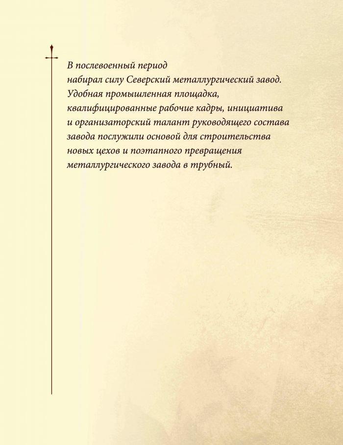 Открытки_2__Страница_02