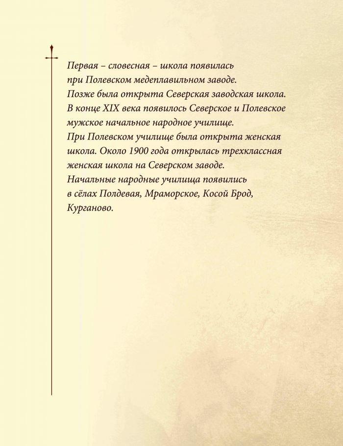 Открытки_2__Страница_12