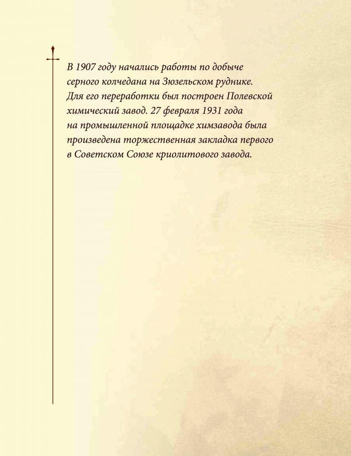 Открытки_Страница_18