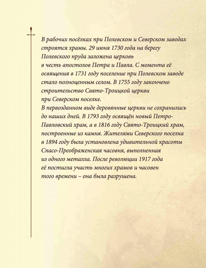 Открытки_Страница_10