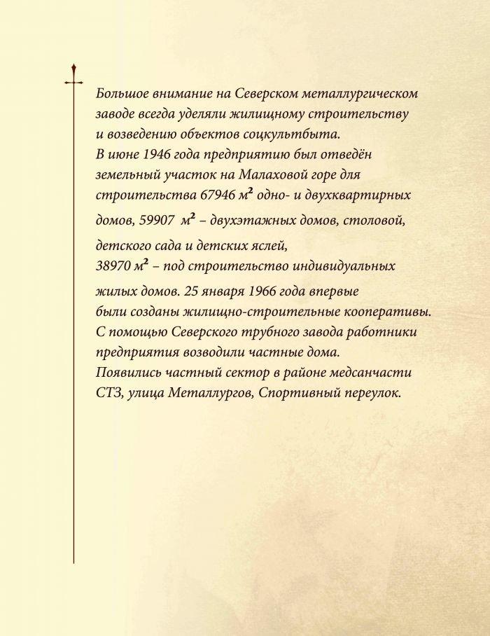 Открытки_2__Страница_04