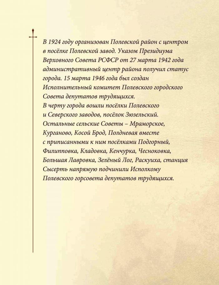Открытки_Страница_14
