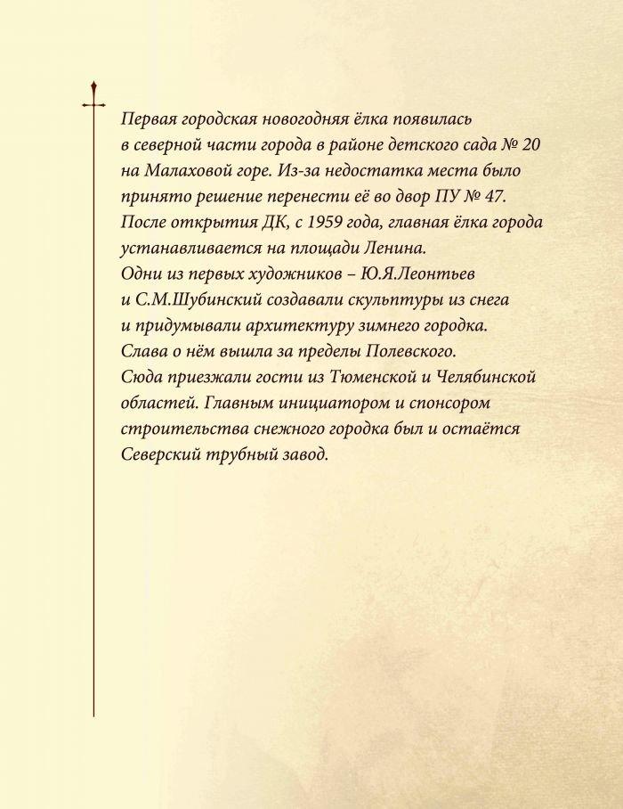 Открытки_2_Страница_12