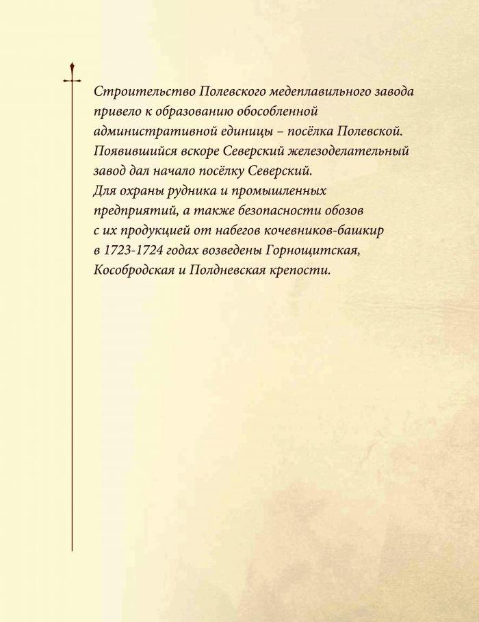 Открытки_Страница_04