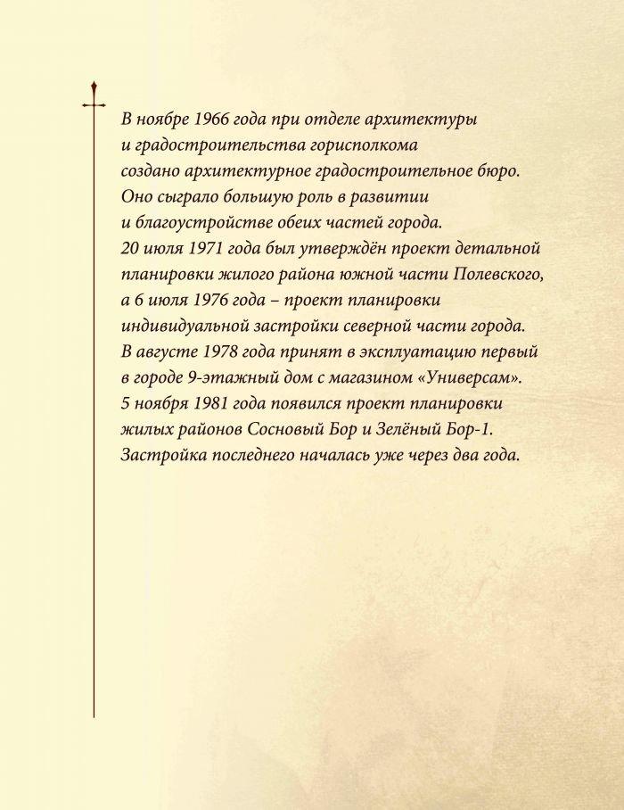 Открытки_2_Страница_18