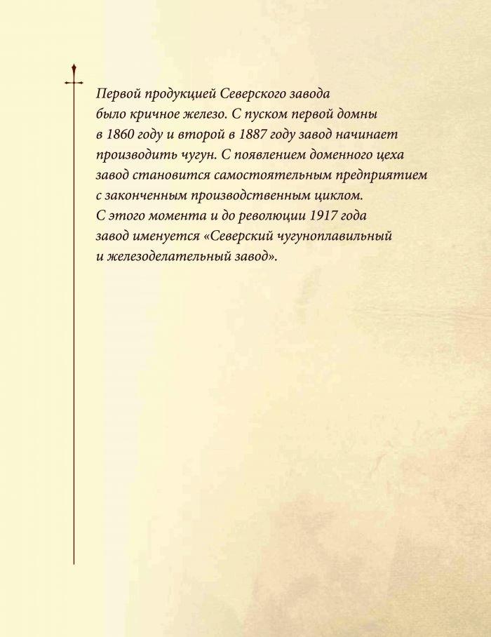Открытки_Страница_06