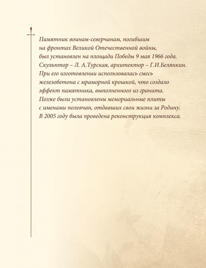 Открытки_2_Страница_14