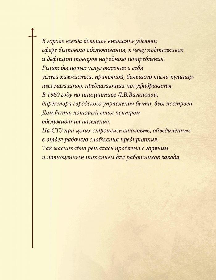 Открытки_2_Страница_16
