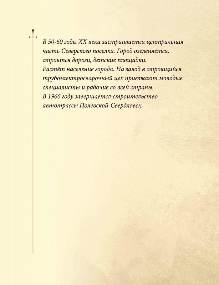 Открытки_2__Страница_06