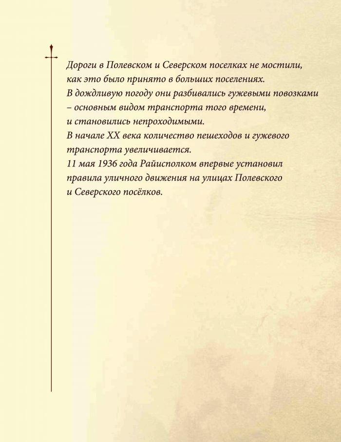 Открытки_Страница_11