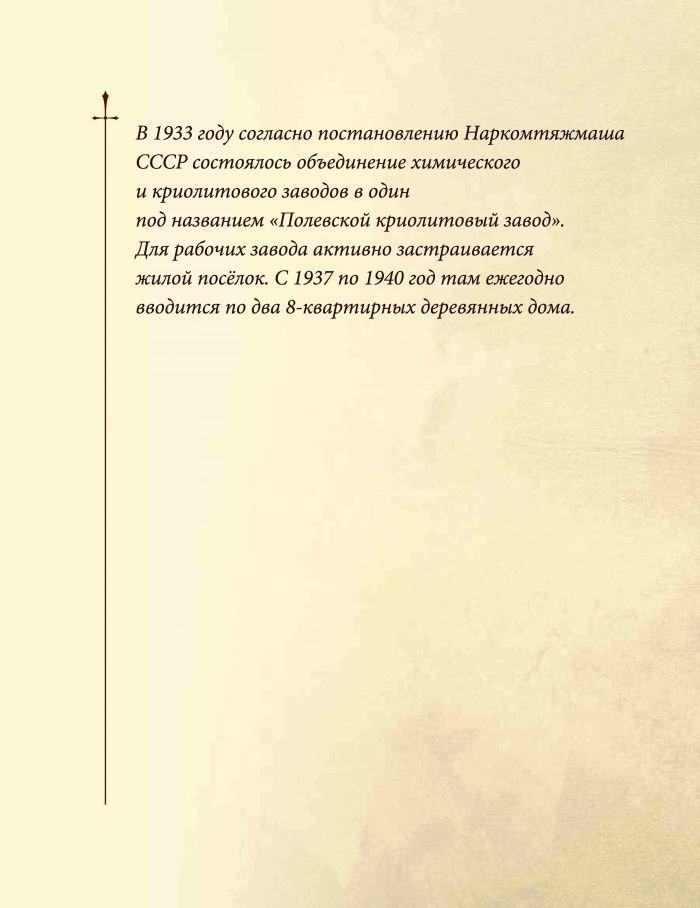 Открытки_Страница_20