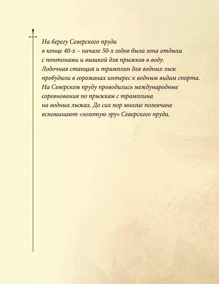 Открытки_2_Страница_02