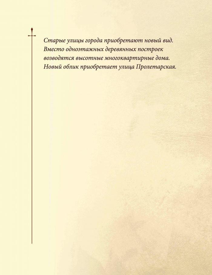 Открытки_2__Страница_08