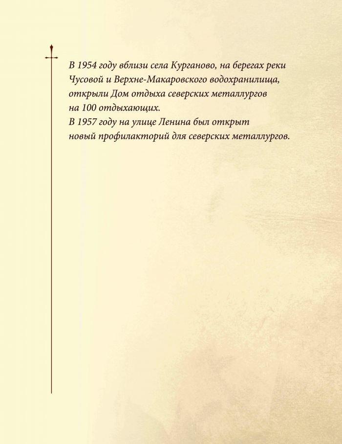Открытки_2__Страница_20