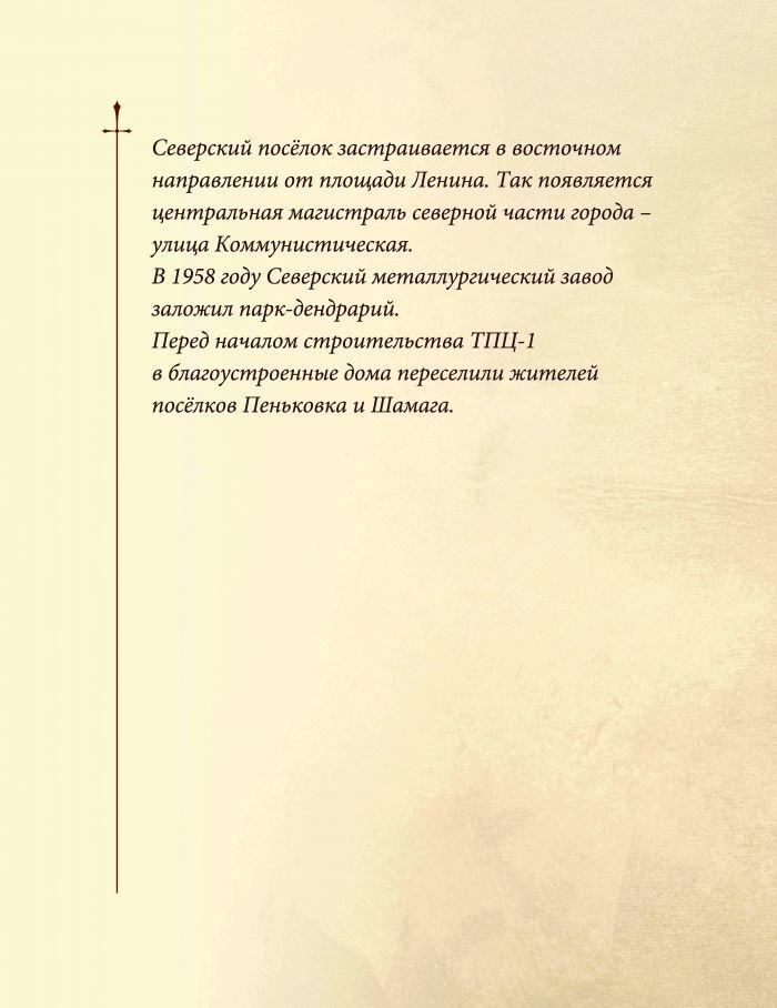 Открытки_2__Страница_10