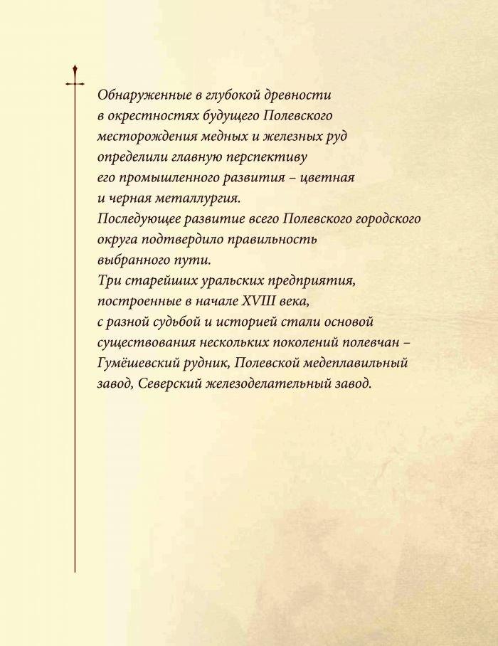 Открытки_Страница_02