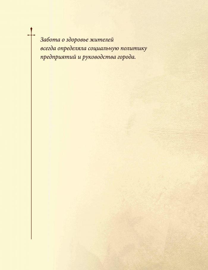 Открытки_2_Страница_08