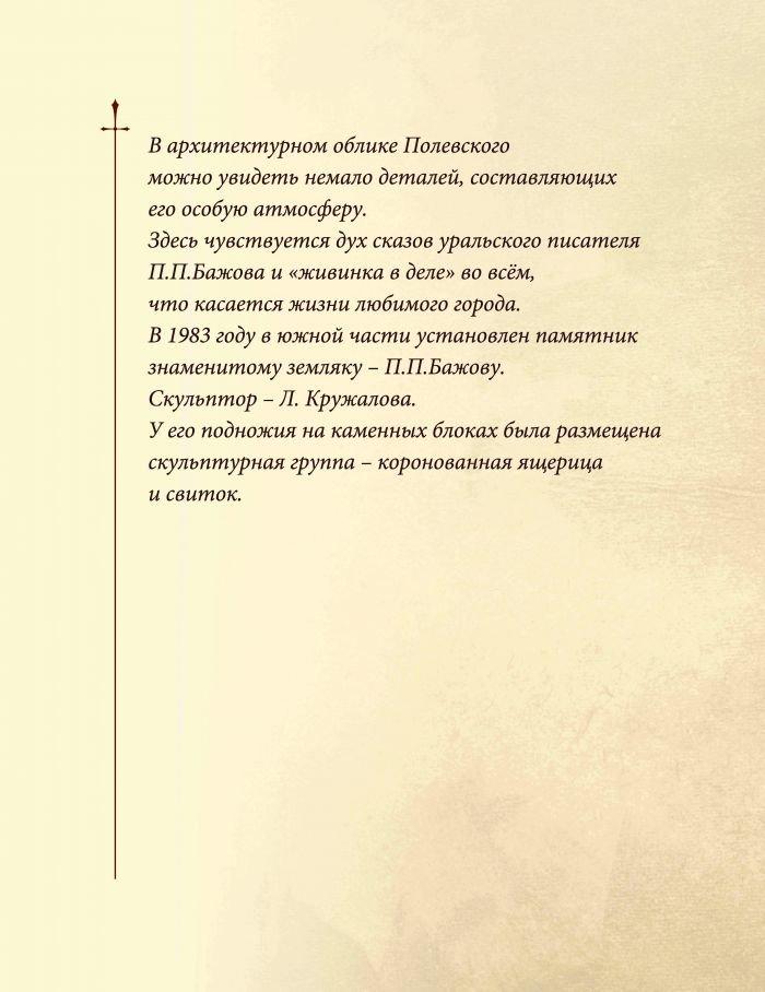 Открытки_2_Страница_20
