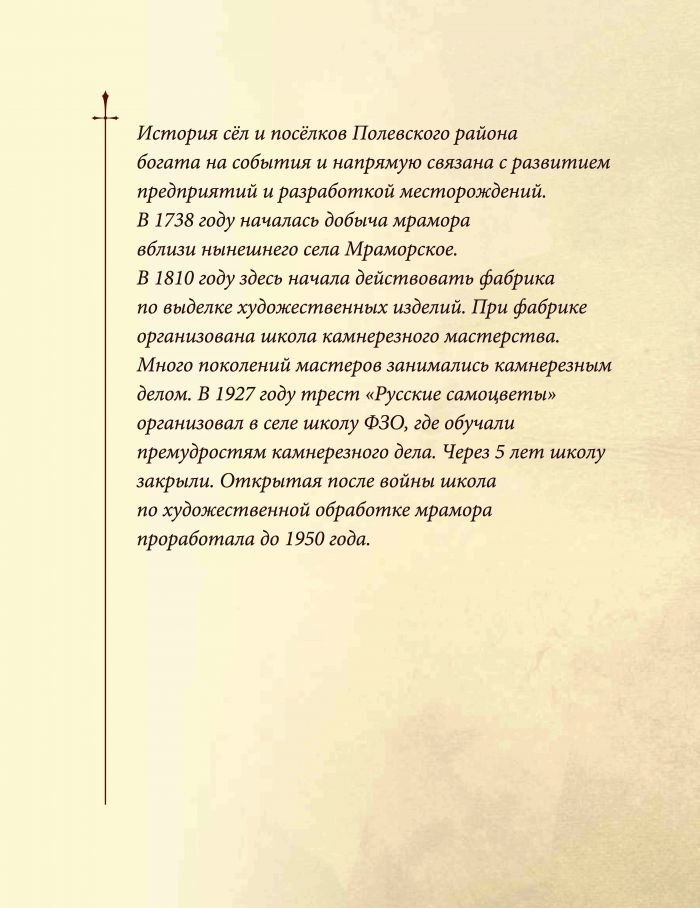 Открытки_Страница_16