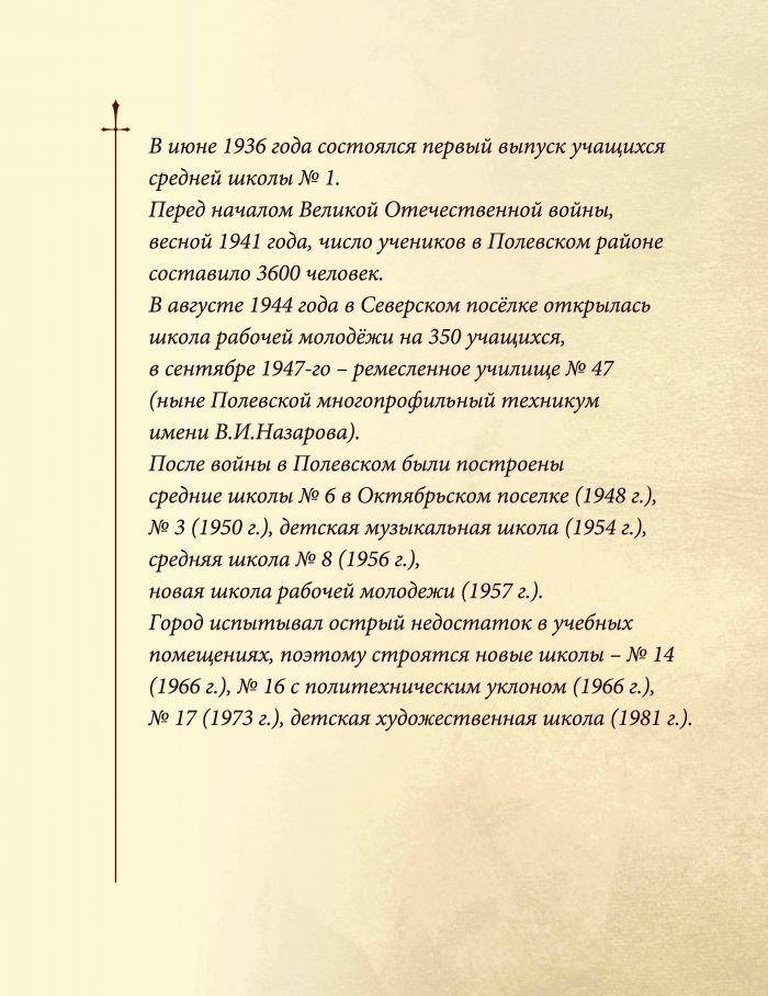 Открытки_2__Страница_14