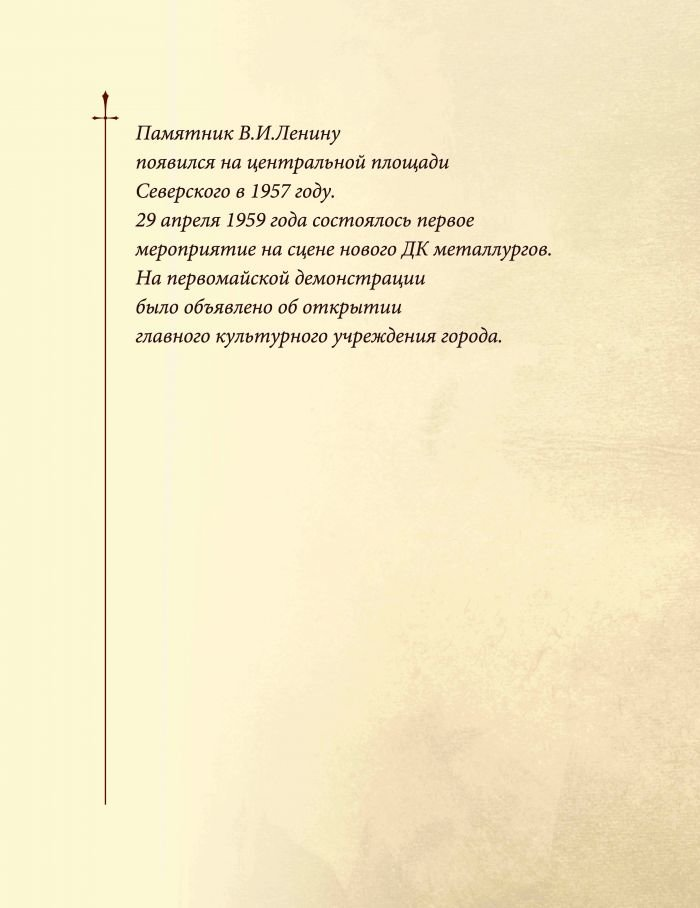 Открытки_2_Страница_10