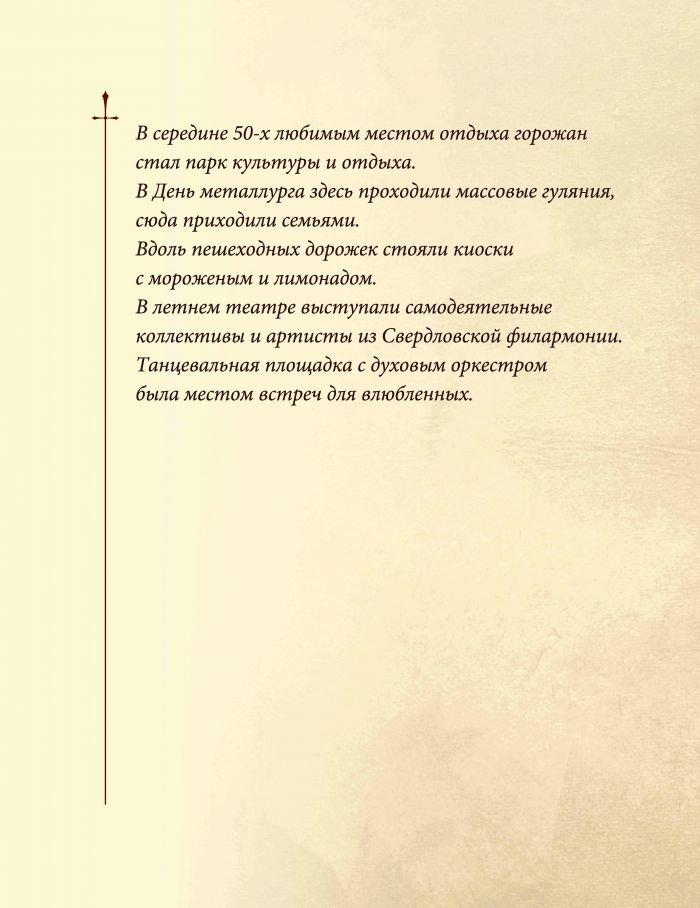 Открытки_2_Страница_04