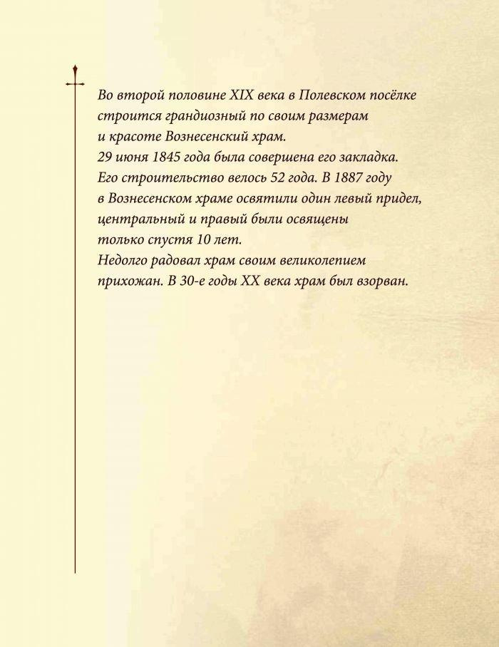 Открытки_Страница_08