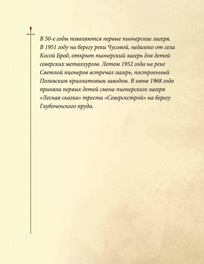 Открытки_2__Страница_16
