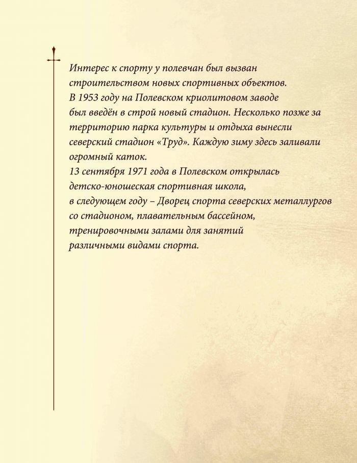Открытки_2_Страница_06