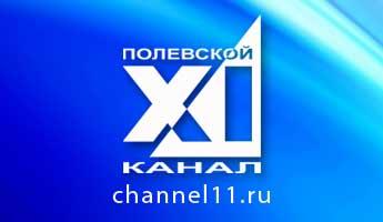 11-kanal-sait_144133742783