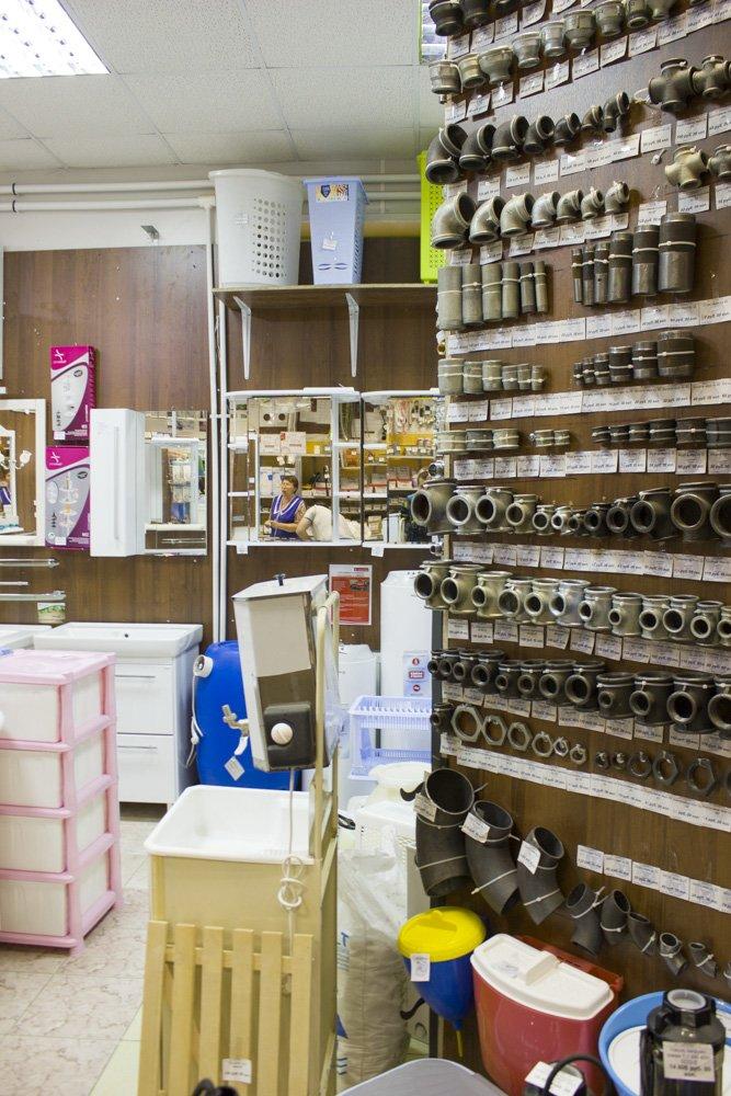 Магазин сантехники