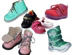 Детская-обувь1