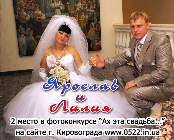 21 свадьба