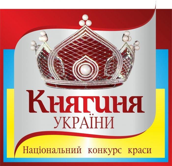 KNIAGYNA_UKR_