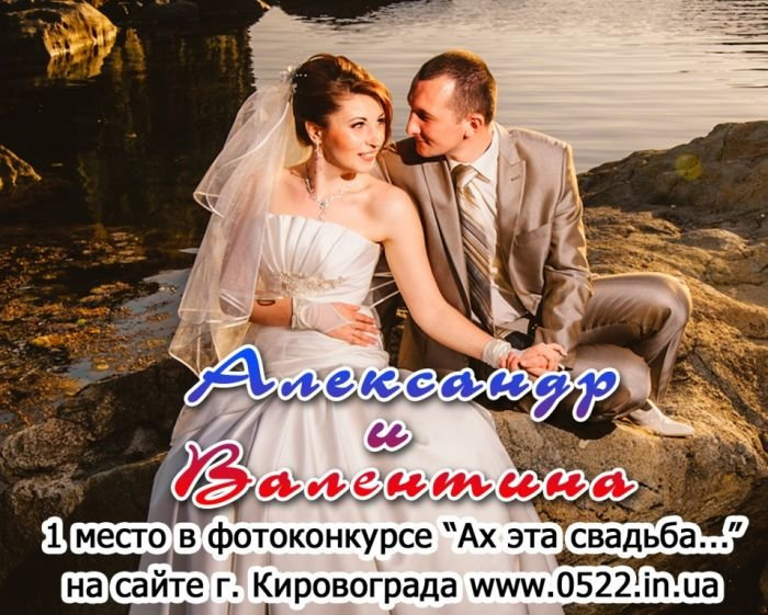 11 свадьба