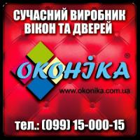logo134659520337