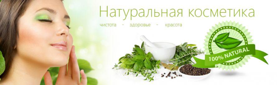 Скарбниця здоров'я / Сокровищница здоровья, магазин фитопрепаратов в Кировограде
