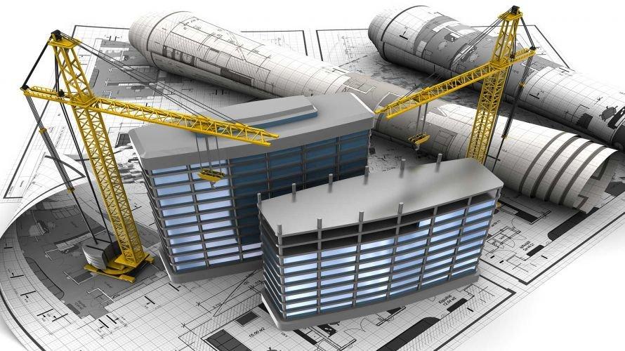 Будівництво от а до я, строительство от а до я, строительній центр, будівельний центр
