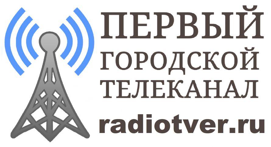 ПГТ лого