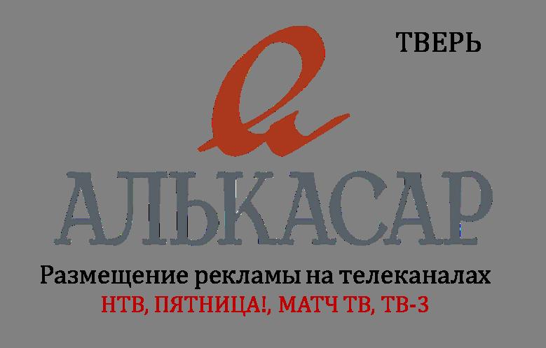 ТЗ на логотип