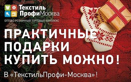 infolub_417x271-01